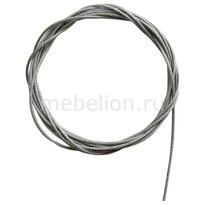 Купить Подвес для трека DLM Steel cable DLM/X 4, 5m, Donolux