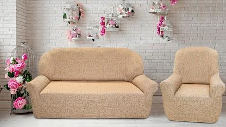 Набор чехлов для дивана и кресел Богемия Беж