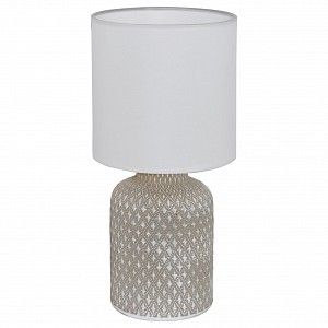 Настольная лампа Bellariva Eglo ПРОМО (Австрия)