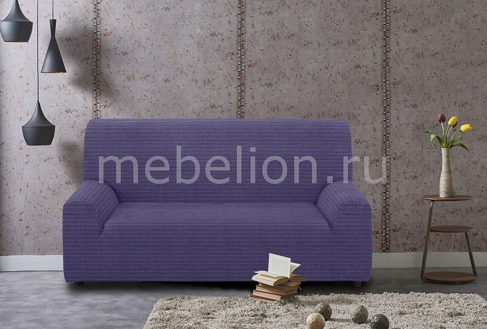 Чехол для дивана Belmarti TNM_2_203-3 от Mebelion.ru