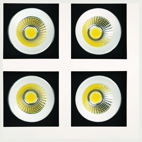 Встраиваемый светильник Sabrina-32 HRZ00000270