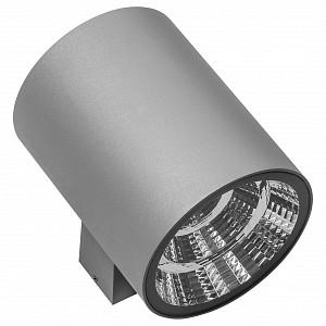 Светильник на штанге Paro LED 371694