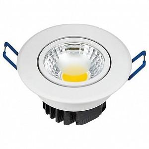 Встраиваемый светильник Lilya HRZ00002536
