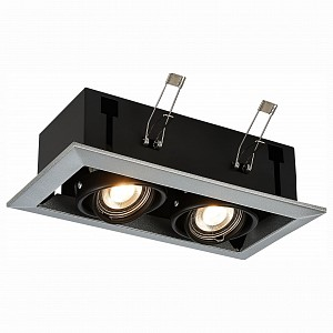 Встраиваемый светильник Hemi ST250.148.02