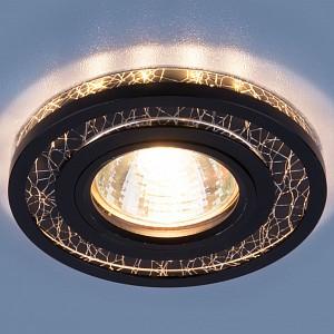 Встраиваемый светильник a036739