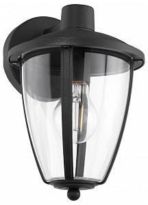 Светильник на штанге Comunero 2 97335