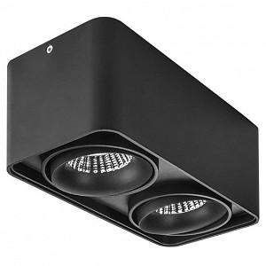 Накладной светильник Monocco 052127-IP65