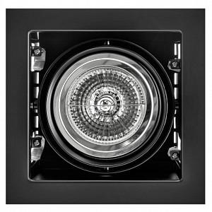 Встраиваемый светильник Cardano 214118