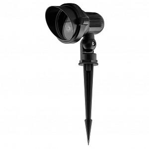 Наземный низкий светильник SP2704 32126