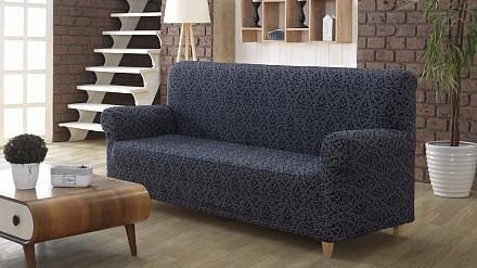 Чехол для дивана (140x70x70 см) Milano