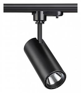 Светильник на штанге Selene 357550