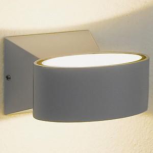 Накладной светильник 1549 TECHNO LED BLINC серый