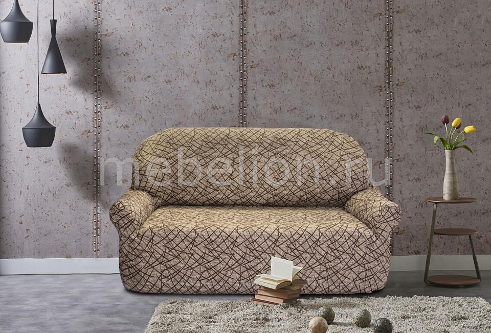 Чехол для дивана Belmarti TNM_15_201-3 от Mebelion.ru