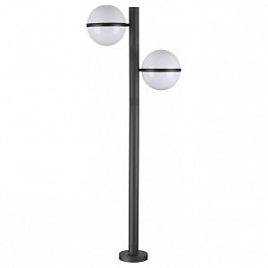 Наземный высокий светильник Lomeo 4832/2F