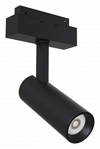 Светильник на штанге Track lamps TR019-2-10W3K-B