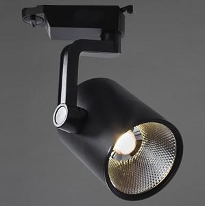 Светильник на штанге A2330PL-1BK Track Lights A2330PL-1BK