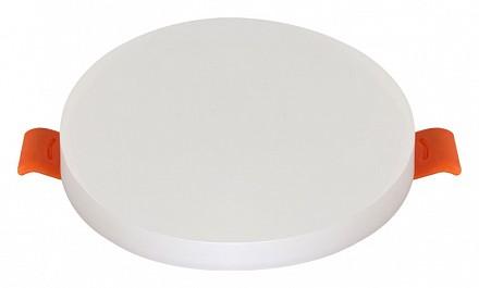 Светодиодный светильник CLT 500 Crystal Lux (Испания)