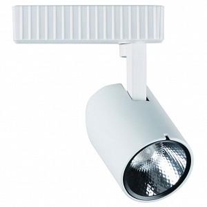 Светильник на штанге Track Lights A3607PL-1WH Track Lights A3607PL-1WH