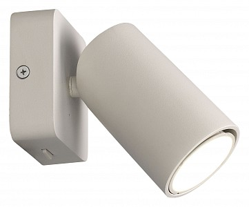 Спот поворотный Sal, 1 лампы GU10 по 50 Вт.,  м², цвет белый матовый