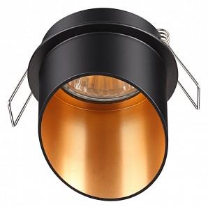 Точечный потолочный светильник Butt NV_370435