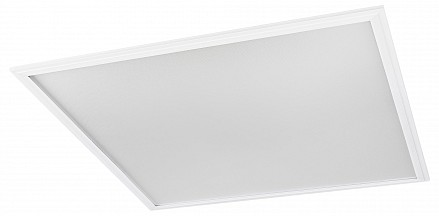 Светильник для потолка Армстронг Gera Smart RZ-4002-S