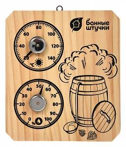 Термометр с гигрометром (20x28.5x2.7 см) 18045
