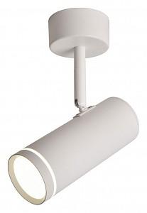 Светодиодный светильник Deruta Omnilux (Италия)