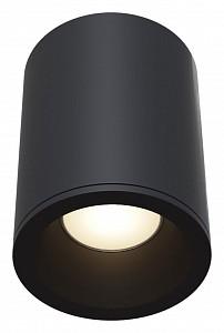 Светильник потолочный Antares Maytoni (Германия)