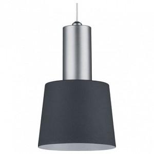 Подвесной светильник Haldar 79691