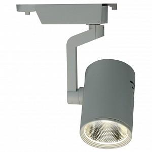 Светильник на штанге A2320PL-1WH Track Lights A2320PL-1WH