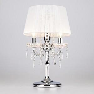 Настольная лампа декоративная Allata 2045/3T хром/белый настольная лампа