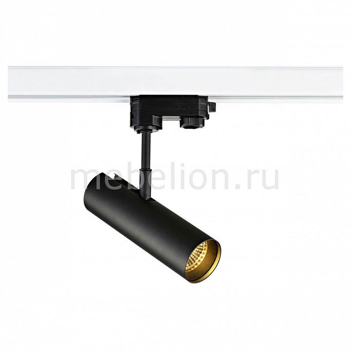 Струнный светильник Donolux do_dl18866_10w_track_b_dim от Mebelion.ru