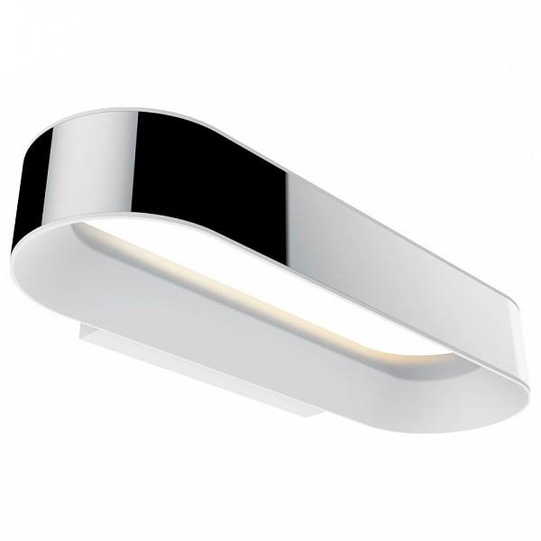 Накладной светильник Agena 70948