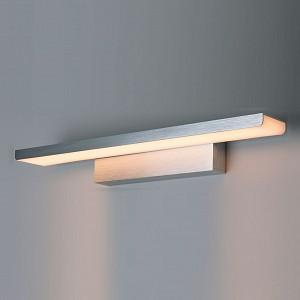 Накладной светильник Sankara LED серебристая (MRL LED 16W 1009 IP20)