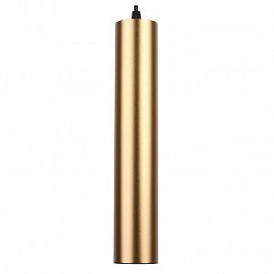 Подвесной светильник Канна 2102-1,33