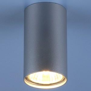 Накладной светильник a037714
