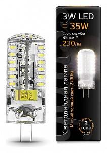 Лампа светодиодная 2077 G4 12В 3Вт 2700K 207707103