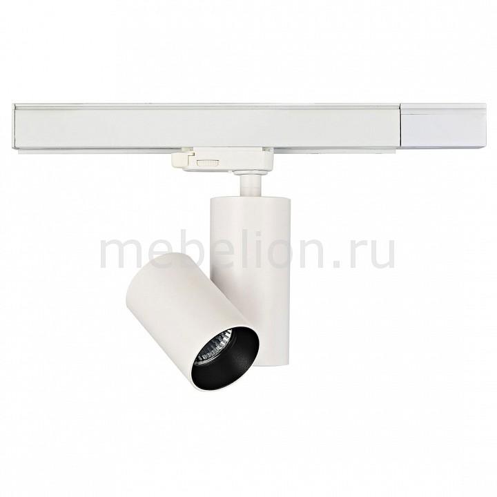 Струнный светильник Donolux do_dl18625_01_track_w от Mebelion.ru