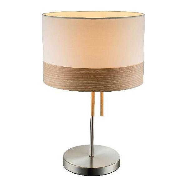 Настольная лампа декоративная Chipsy 15221T1 Globo GB_15221T1