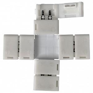 Соединитель лент X-образный жесткий LED 1X a038805
