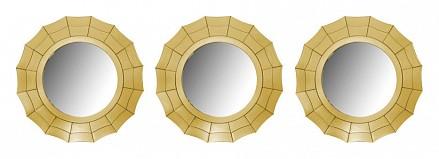 Набор из 3 зеркал (25.5 см) Galaxy GLX-50 A Gold