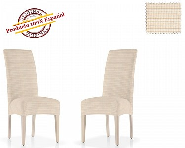 Набор из 2 чехлов для стульев ИБИЦА