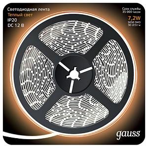 Лента светодиодная Gauss 312000107