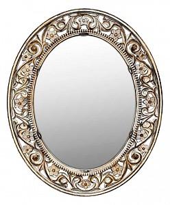 Зеркало настенное (50x5x60 см) Galaxy AYN-713-К