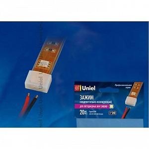 Соединитель-заглушка универсальный [10 мм] 06679