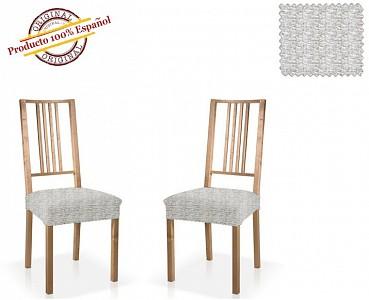 Набор из 2 чехлов для стульев МАЛЬТА