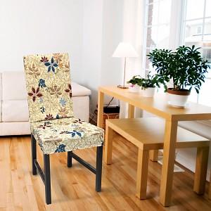 Набор из 2 чехлов для стула Дуния