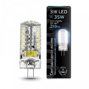 Лампа светодиодная 2077 G4 12В 3Вт 4100K 207707203