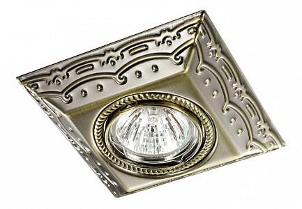 Точечный потолочный светильник Forza NV_370262