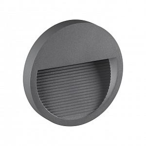 Настенный светильник Muro Novotech (Венгрия)